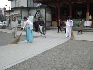 20090203_6